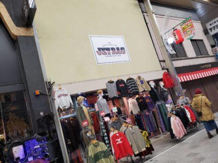 大須で1番安い古着屋知ってる?JETRAG(ジェットラグ)名古屋